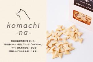 komachina_top